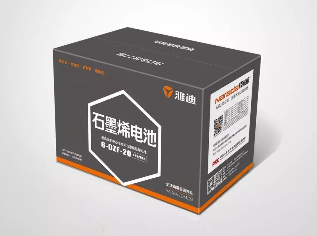 日常使用的石墨烯电池第一次要充几个小时