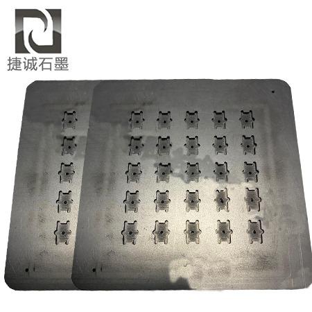 电子烧结石墨模具的烧结工艺要求