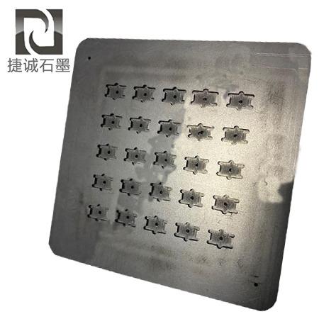 计算机辅助电子烧结石墨模具设计