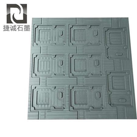 电子烧结石墨模具首要零件的加工流程
