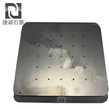 电子烧结石墨模具零件的加工工艺